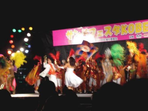 Kobe festa